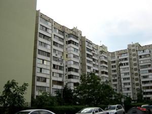 Квартира B-93418, Гмирі Б., 13, Київ - Фото 2