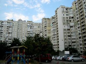 Квартира B-91883, Григоренко Петра просп., 36, Киев - Фото 2