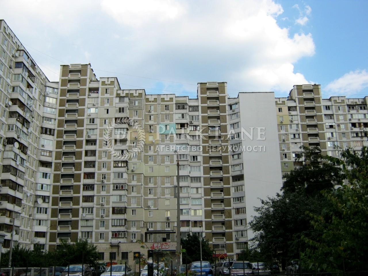 Квартира B-91883, Григоренко Петра просп., 36, Киев - Фото 5