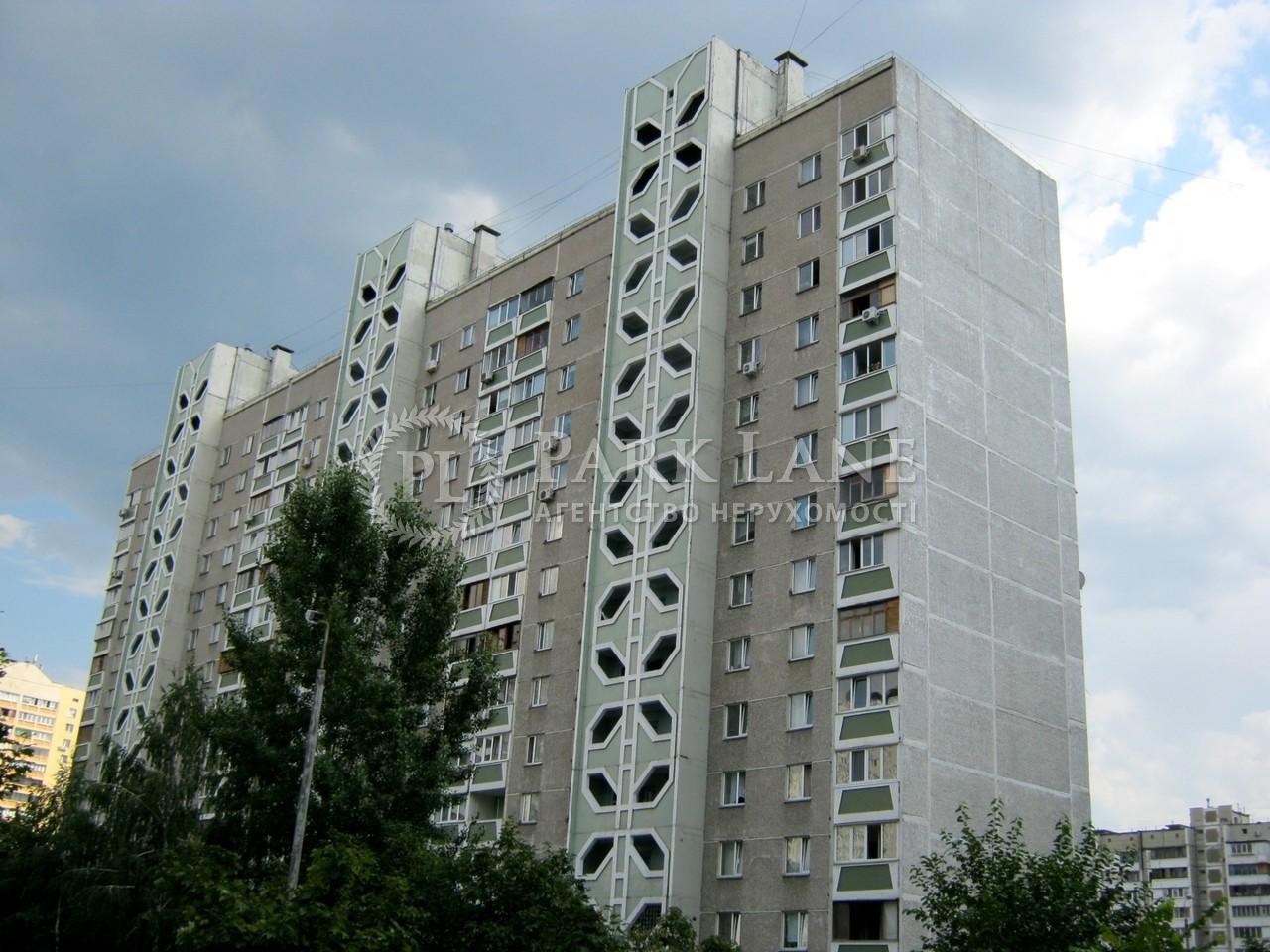 Квартира Григоренко Петра просп., 38а, Киев, R-10316 - Фото 4