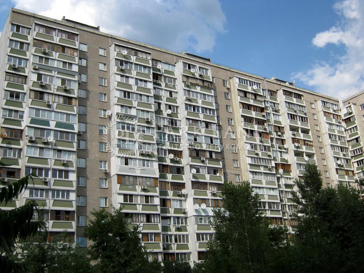 Квартира Григоренко Петра просп., 38а, Киев, R-10316 - Фото 1