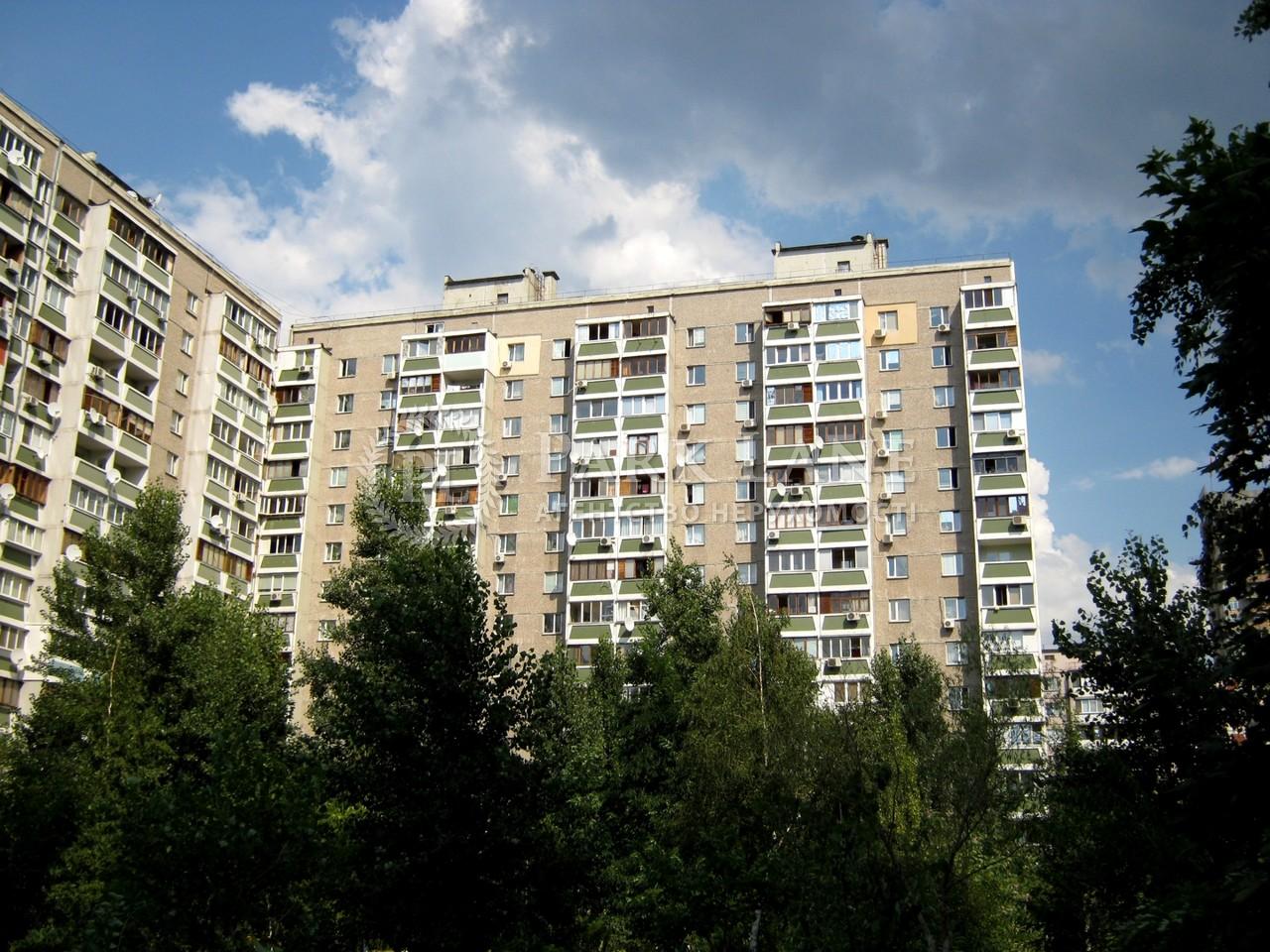 Квартира Григоренко Петра просп., 38а, Киев, R-10316 - Фото 3