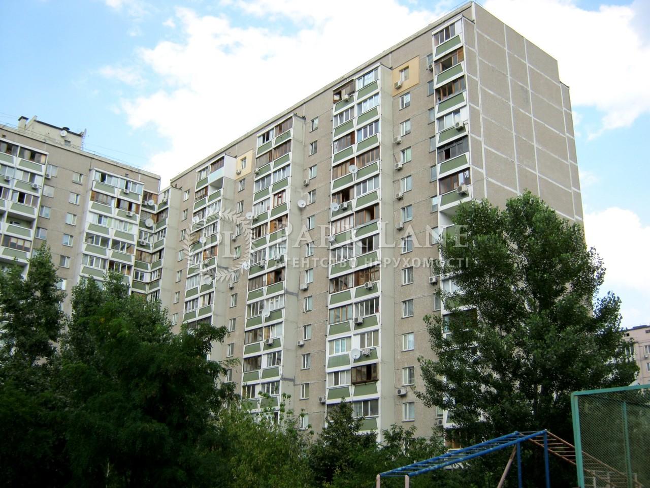 Квартира Григоренко Петра просп., 38а, Киев, R-10316 - Фото 5