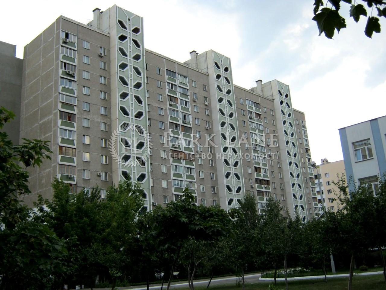 Квартира Григоренко Петра просп., 38а, Киев, R-10316 - Фото 2