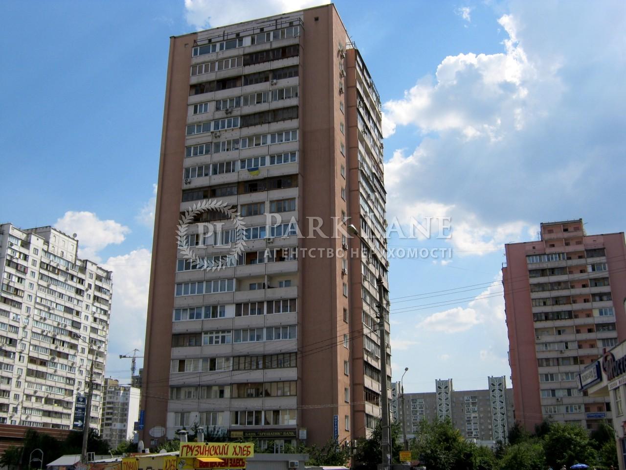 Квартира ул. Гришко Михаила, 8, Киев, Z-789959 - Фото 2