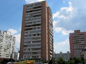 Квартира Z-789959, Гришко Михаила, 8, Киев - Фото 2