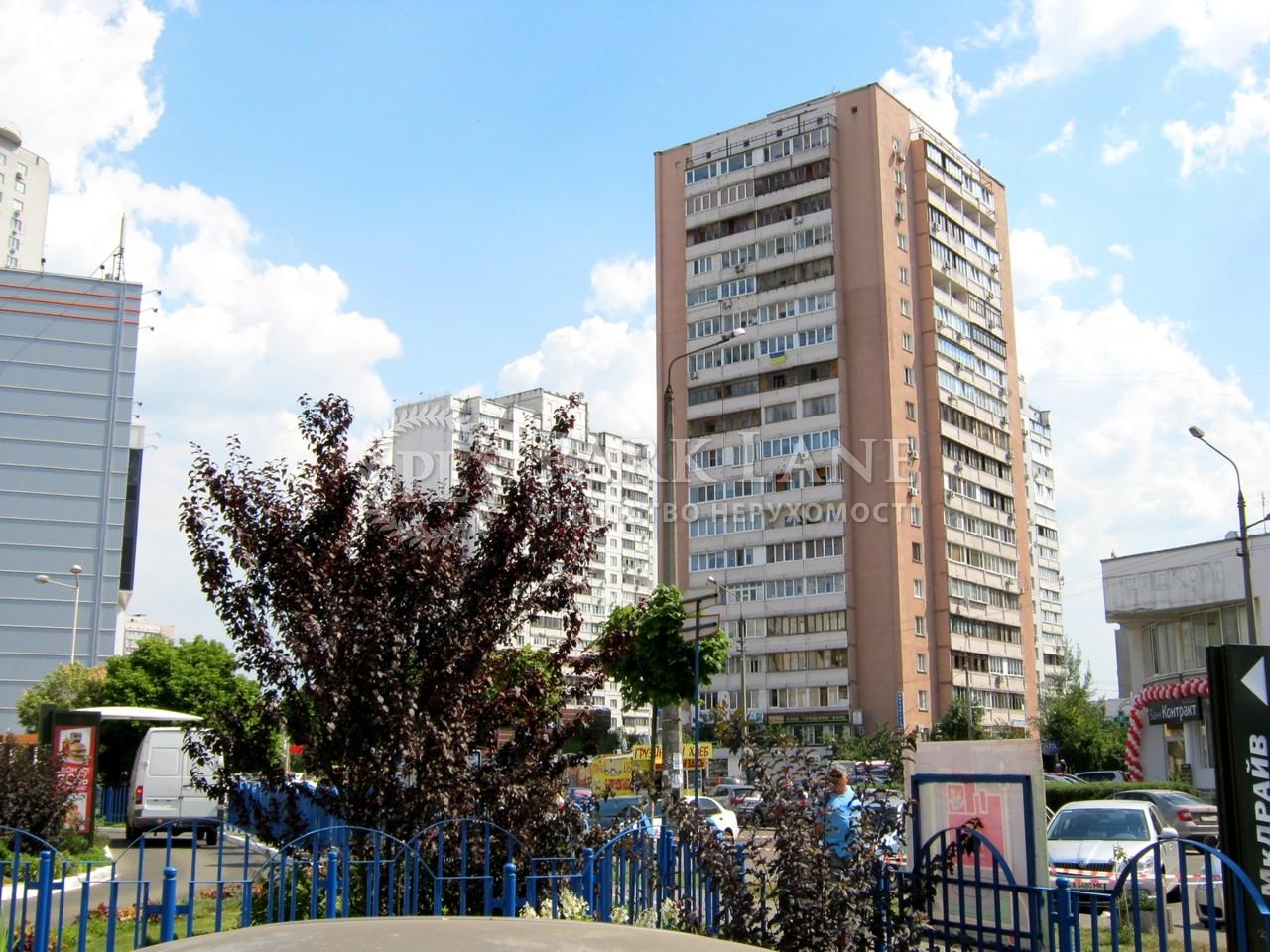 Квартира ул. Гришко Михаила, 8, Киев, Z-789959 - Фото 1