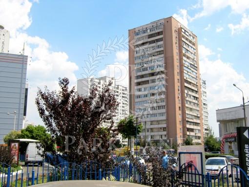 Квартира Гришко Михаила, 8, Киев, Z-583237 - Фото