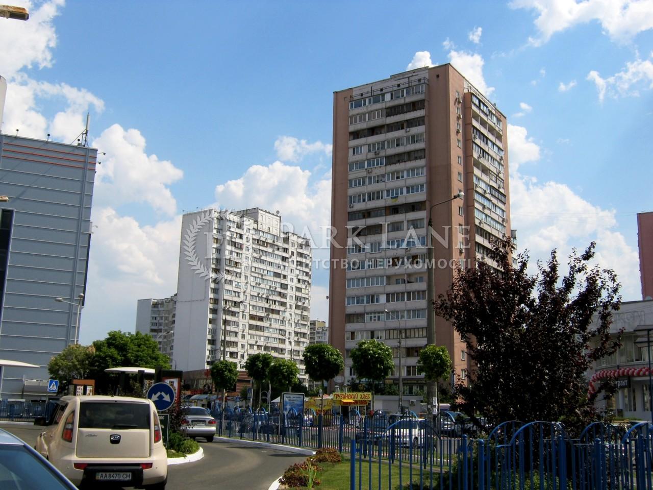 Квартира ул. Гришко Михаила, 8, Киев, Z-789959 - Фото 3