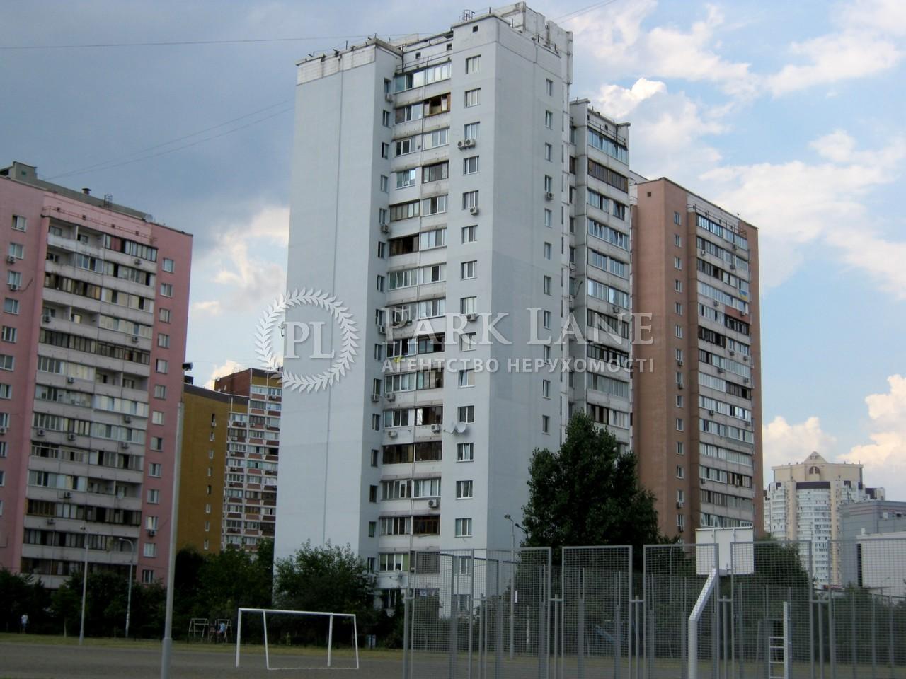 Квартира Z-732986, Гришка, 8а, Київ - Фото 3