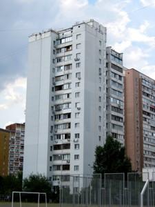 Квартира Z-732986, Гришка, 8а, Київ - Фото 4
