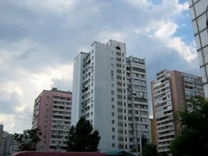 Квартира Z-732986, Гришка, 8а, Київ - Фото 1