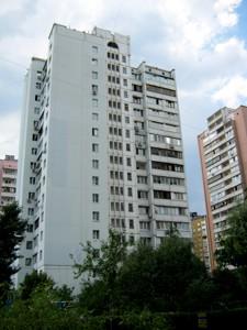 Квартира Z-732986, Гришка, 8а, Київ - Фото 2