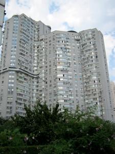 Квартира Z-395363, Гришко Михаила, 9, Киев - Фото 3
