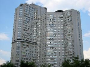 Квартира Z-395363, Гришко Михаила, 9, Киев - Фото 2