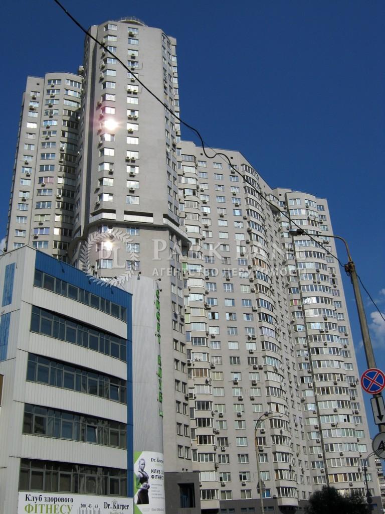 Квартира K-27406, Гришка, 9, Київ - Фото 1