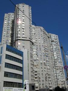 Квартира Z-395363, Гришко Михаила, 9, Киев - Фото 1