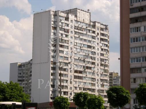 Квартира, R-12523, 10