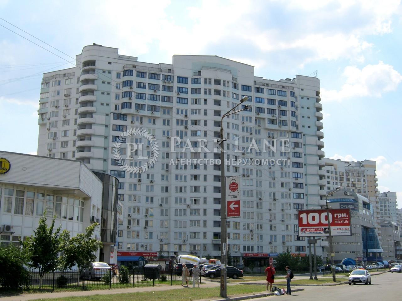 Квартира Бажана Николая просп., 16, Киев, J-30097 - Фото 1