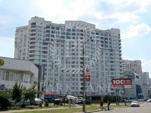 Квартира Бажана Миколи просп., 16, Київ, R-33328 - Фото