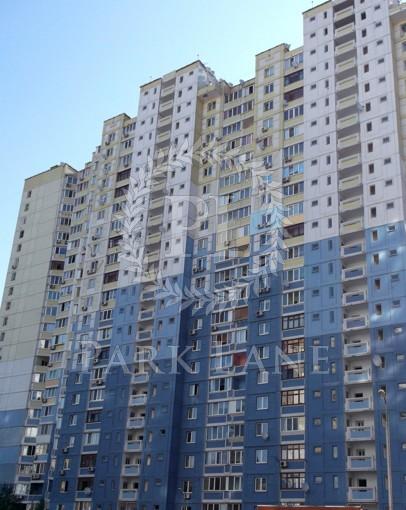 Квартира Цветаевой Марины, 5, Киев, K-30418 - Фото