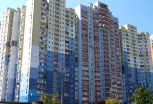 Квартира K-27307, Цветаевой Марины, 9, Киев - Фото 1