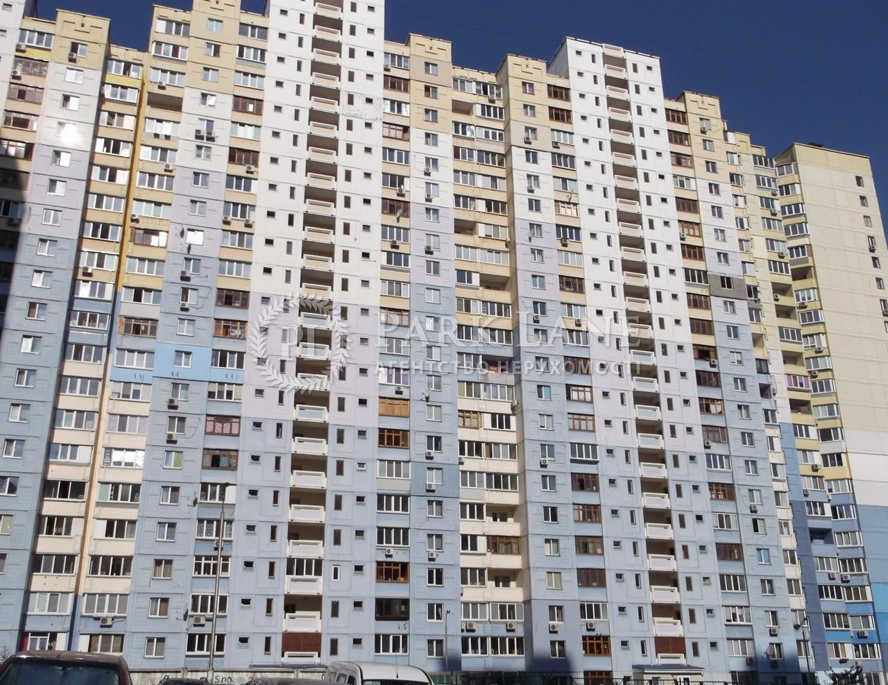 Квартира ул. Цветаевой Марины, 9а, Киев, B-100781 - Фото 1