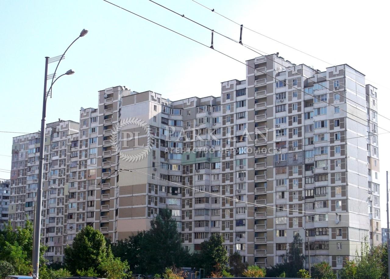 Квартира X-26880, Цвєтаєвої Марини, 10/87, Київ - Фото 2