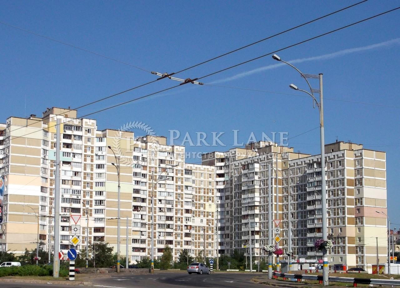 Квартира X-26880, Цвєтаєвої Марини, 10/87, Київ - Фото 1