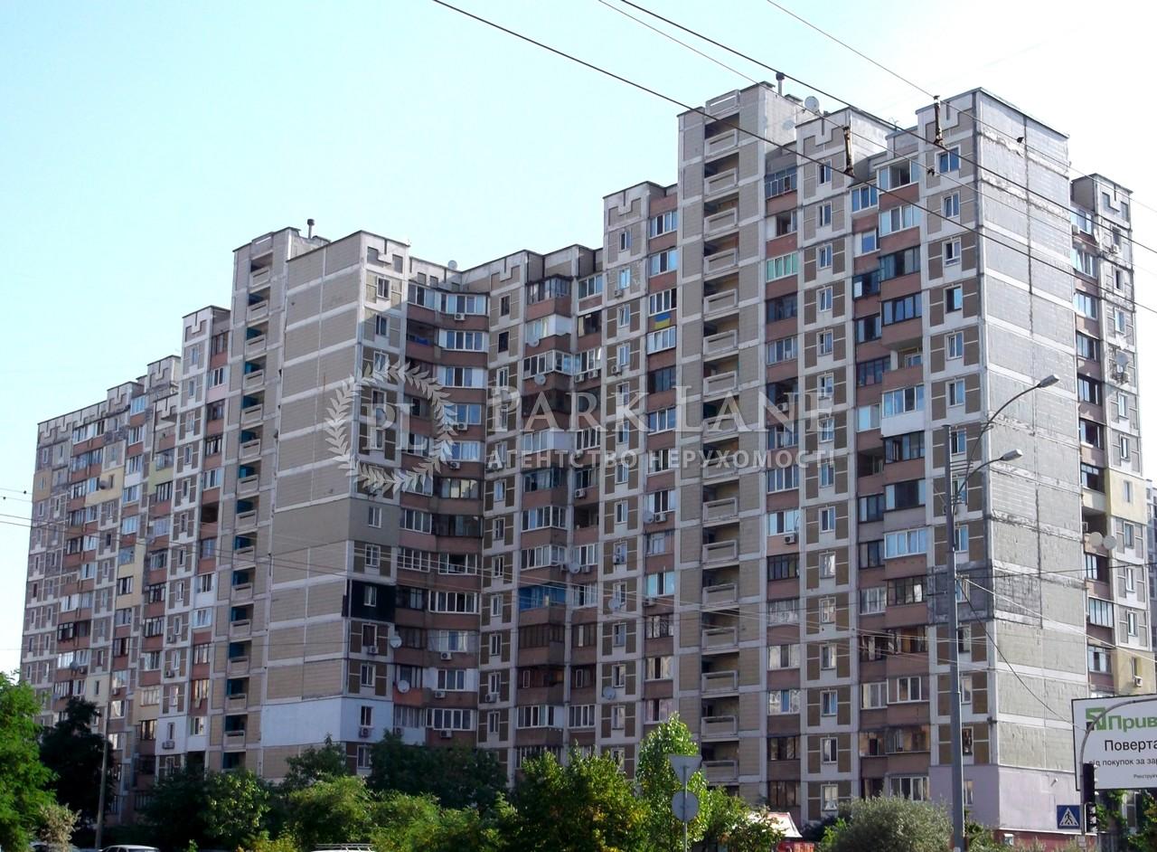 Квартира ул. Цветаевой Марины, 14, Киев, Z-258224 - Фото 13