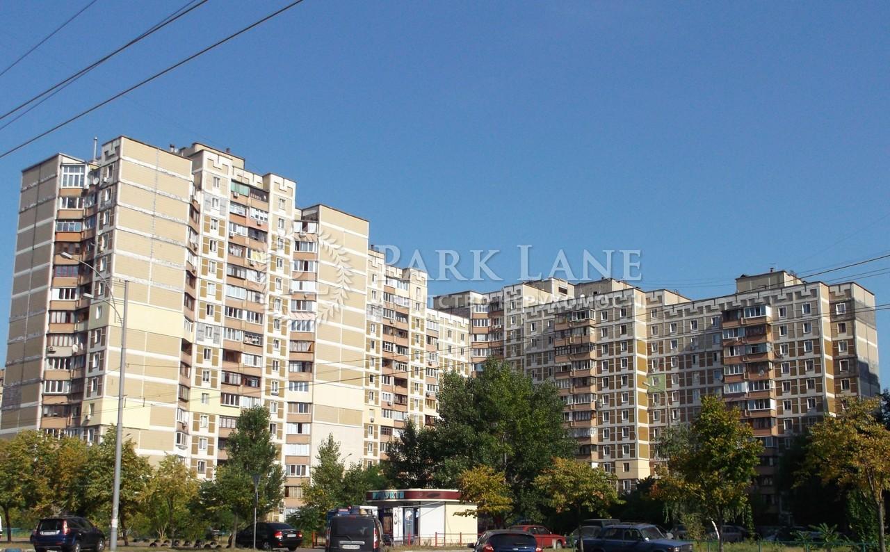 Квартира ул. Цветаевой Марины, 14, Киев, Z-258224 - Фото 1