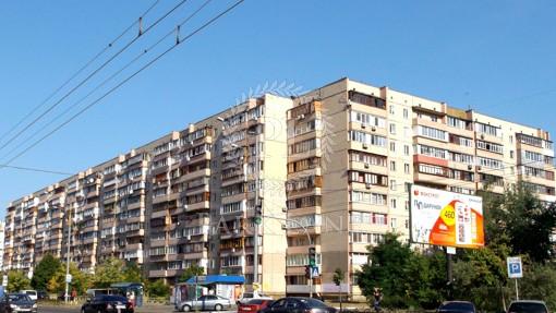 Квартира Цветаевой Марины, 16, Киев, Z-627821 - Фото