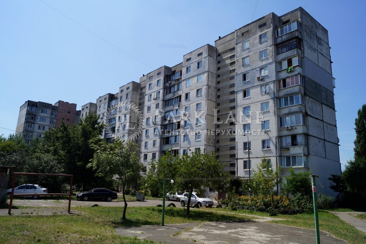 Квартира ул. Радужная, 10, Киев, J-26844 - Фото 2