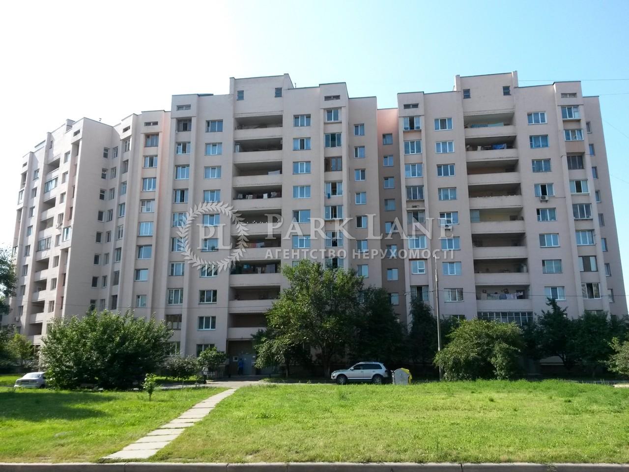 Дом ул. Радужная, Киев, Z-56191 - Фото 19