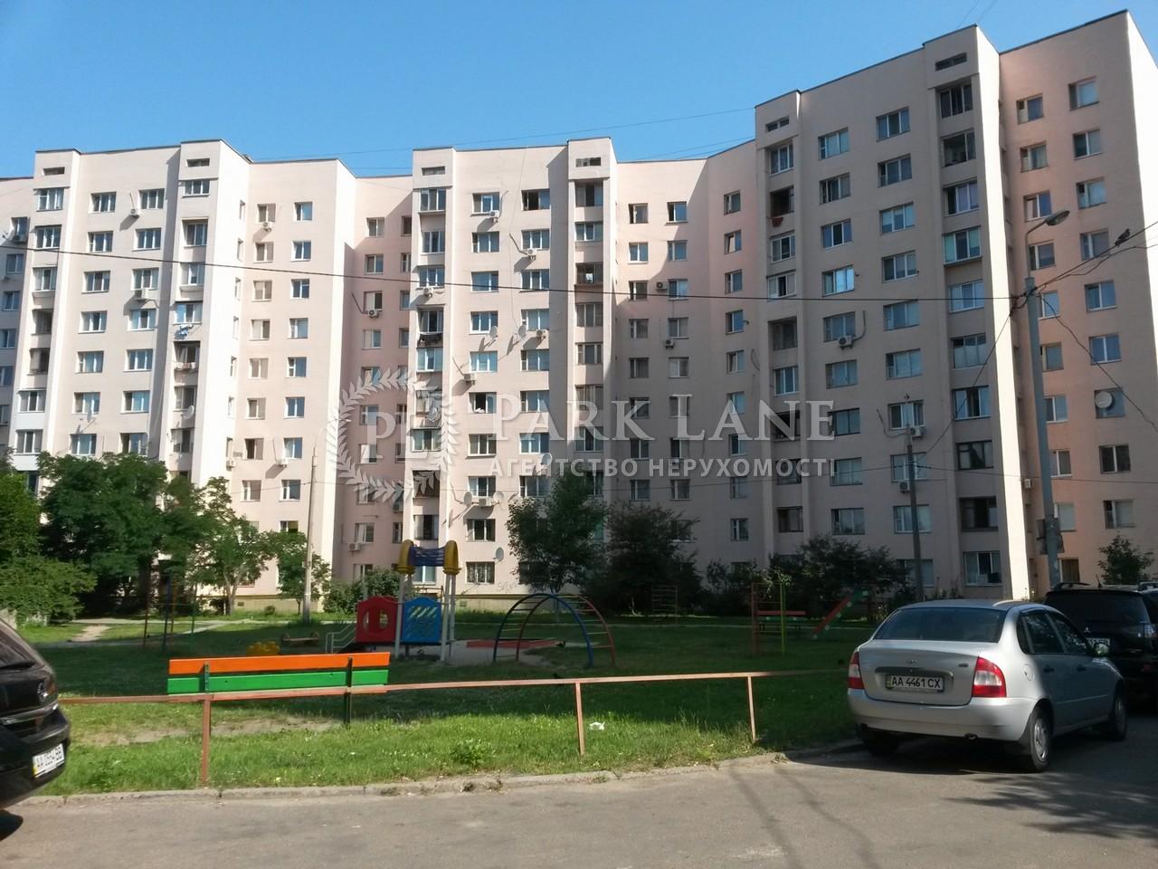 Дом ул. Радужная, Киев, Z-56191 - Фото 20