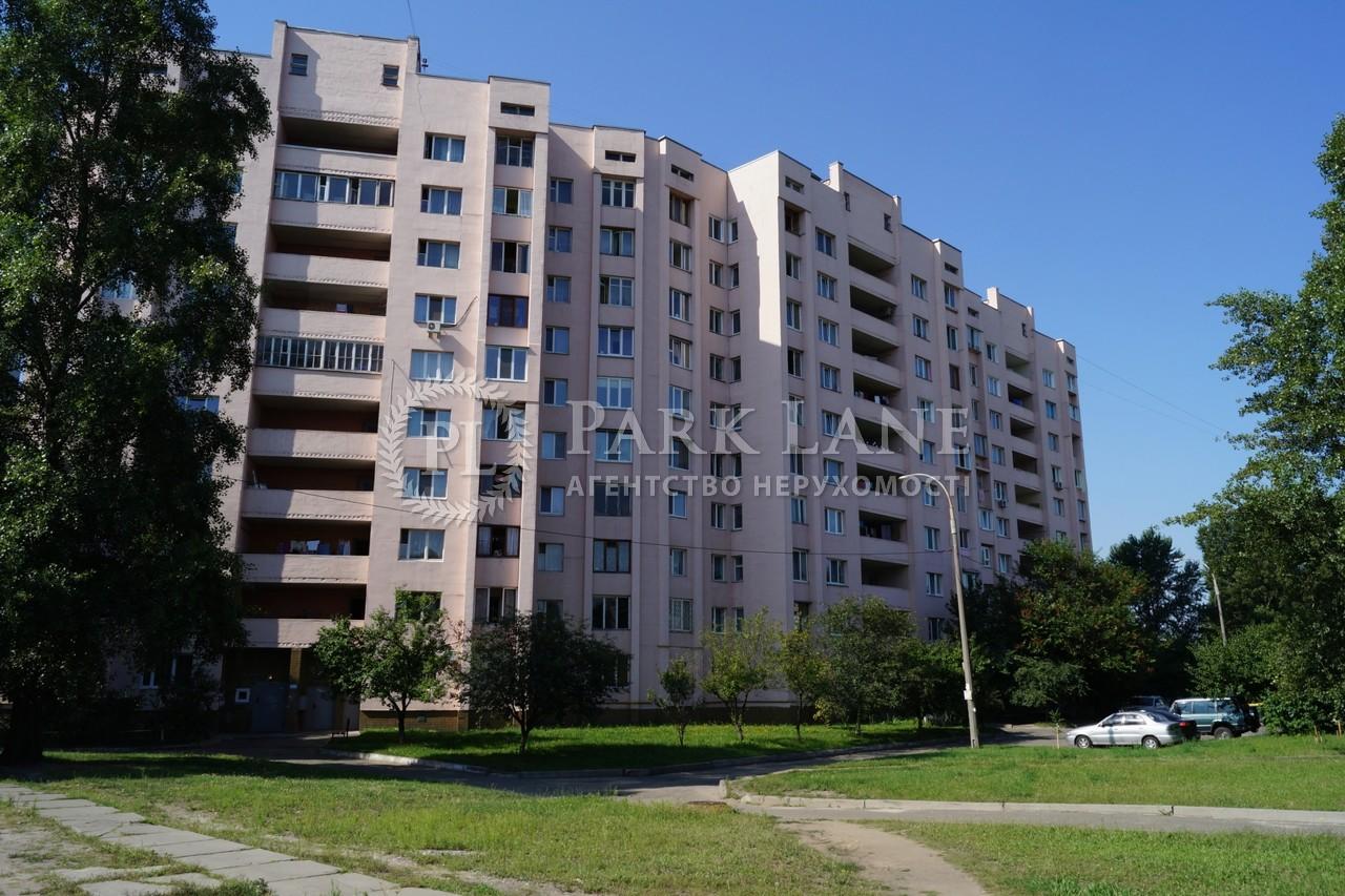 Дом ул. Радужная, Киев, Z-56191 - Фото 17