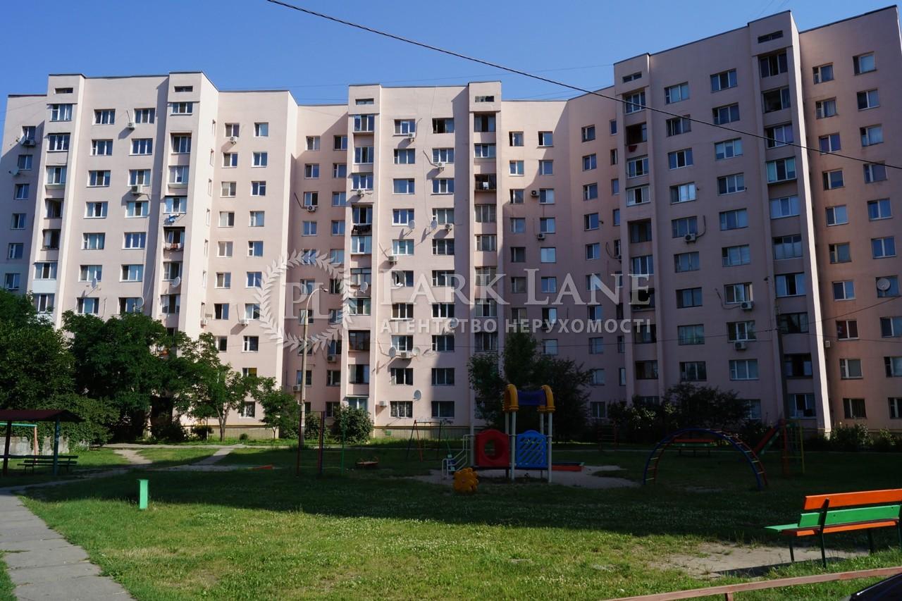 Дом ул. Радужная, Киев, Z-56191 - Фото 1