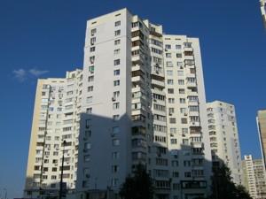 Квартира Z-630294, Бажана Миколи просп., 24/1, Київ - Фото 2