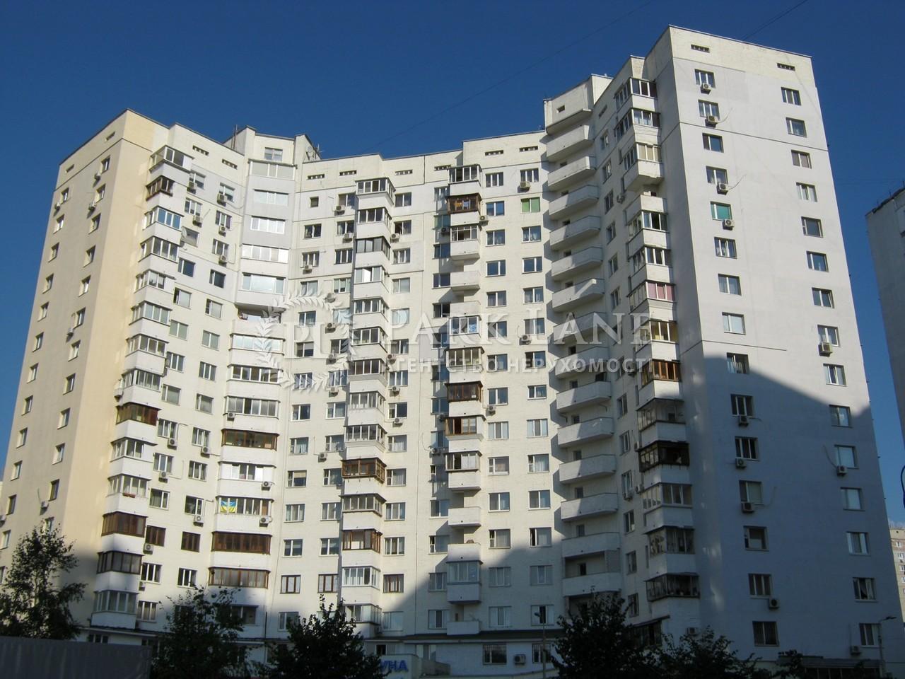 Квартира Z-630294, Бажана Миколи просп., 24/1, Київ - Фото 1