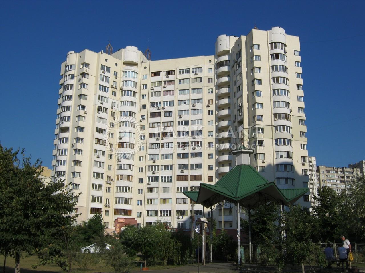 Квартира N-15663, Бажана Миколи просп., 26, Київ - Фото 1