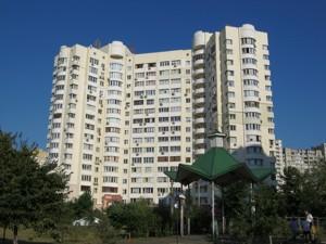 Коммерческая недвижимость, Z-1187334, Бажана Николая просп., Дарницкий район
