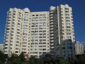 Квартира N-15663, Бажана Миколи просп., 26, Київ - Фото 2