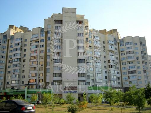 Apartment Bazhana Mykoly avenue, 30, Kyiv, B-100381 - Photo