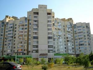 Квартира Z-572988, Бажана Николая просп., 30, Киев - Фото 1