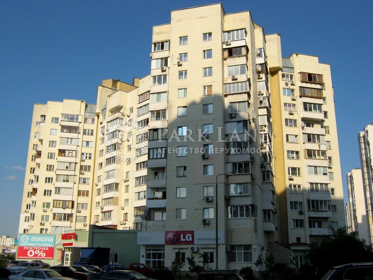 Квартира Бажана Николая просп., 30, Киев, Z-597718 - Фото 9
