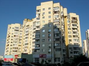 Квартира Z-572988, Бажана Николая просп., 30, Киев - Фото 2