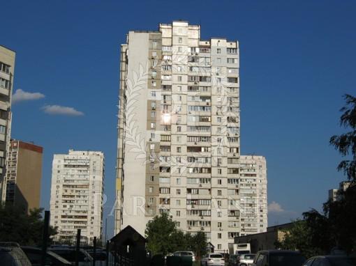 Квартира, R-23034, 32