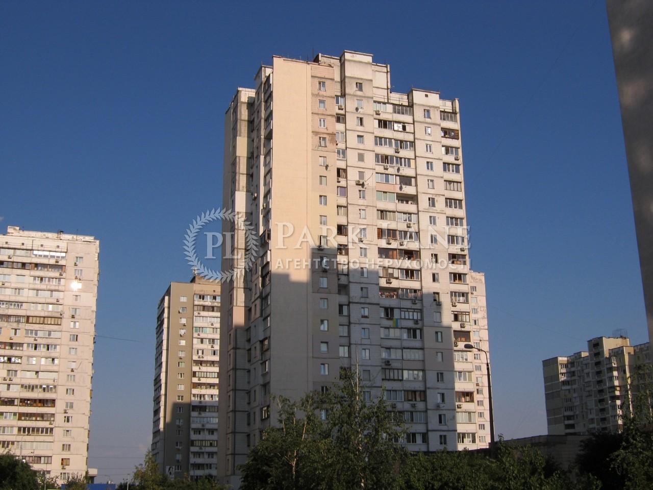 Квартира Бажана Николая просп., 34, Киев, Z-146975 - Фото 1