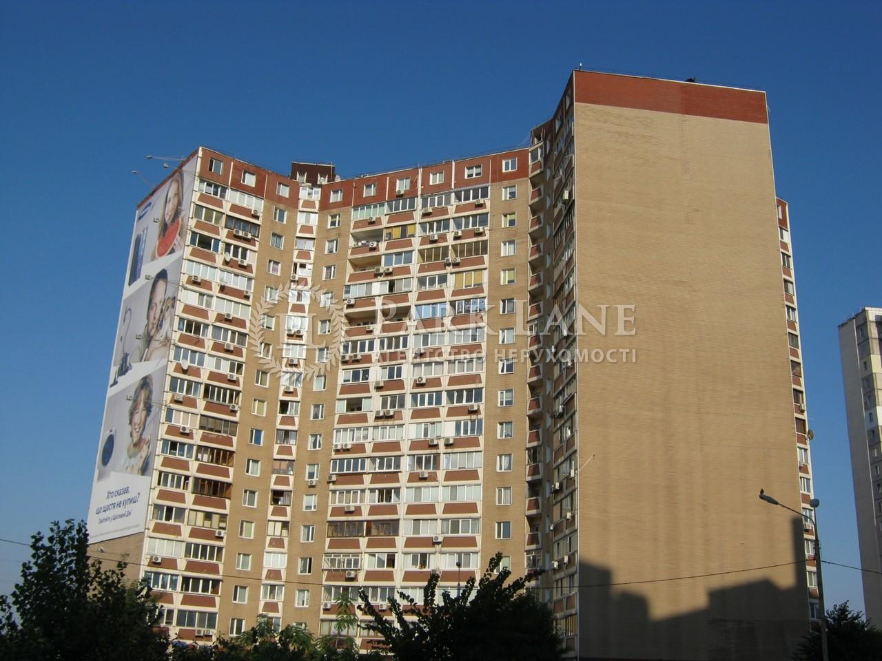 Квартира Бажана Николая просп., 36, Киев, B-60788 - Фото 21