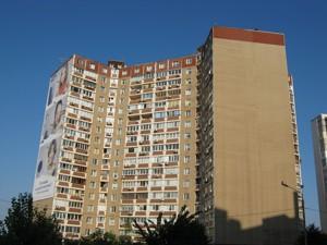 Квартира L-27616, Бажана Николая просп., 36, Киев - Фото 3